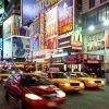 Русский язык и Нью-Йорк